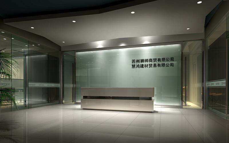 公司大前厅实景-苏州办公室装修·时尚简约