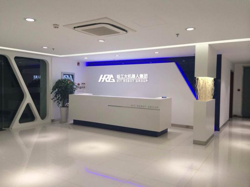 苏州办公室装修·哈工大机器人