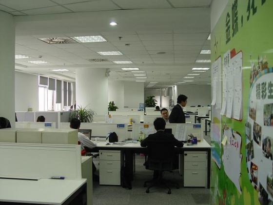 金蝶软件有限公司办公室装修