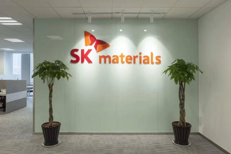 韩国SK集团办公室装修
